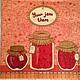 Баночки и фон с фруктами - салфетка для декупажа Декупажная радость