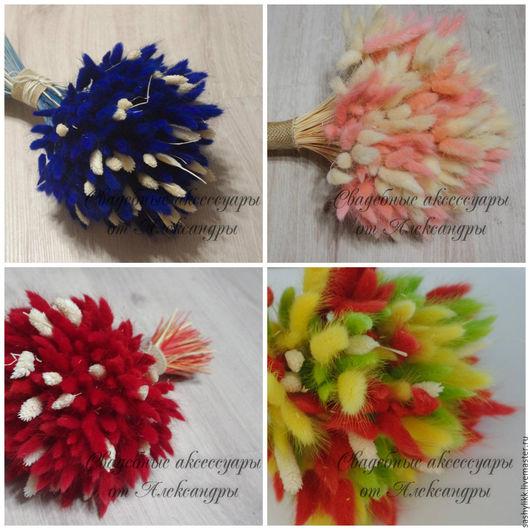 Свадебные цветы ручной работы. Ярмарка Мастеров - ручная работа. Купить Букет из сухоцветов. Handmade. Сухоцветы, осень, лагурус