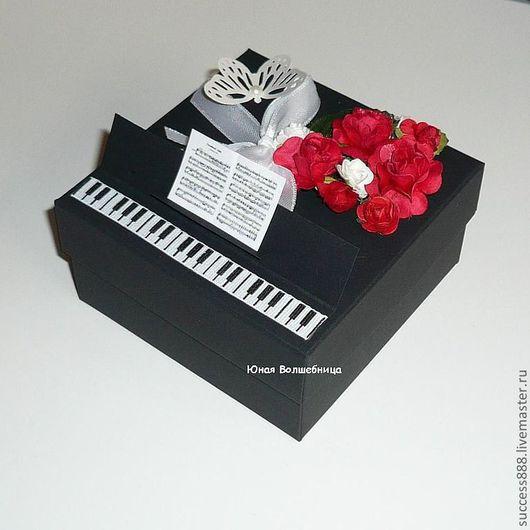 оригинальная упаковка, пианино, фортепиано, коробочка для денег, коробочка для денежного подарка, упаковка для украшений, подарочная упаковка, оригинальная бонбоньерка
