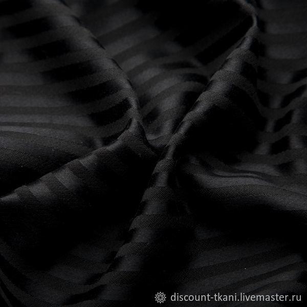 Жаккард 100% ацетат с Полоской цвет черный Италия, Ткани, Москва,  Фото №1