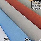 handmade. Livemaster - original item Fabric: TIFFANY STRETCH DENIM - ITALY5 COLORS. Handmade.