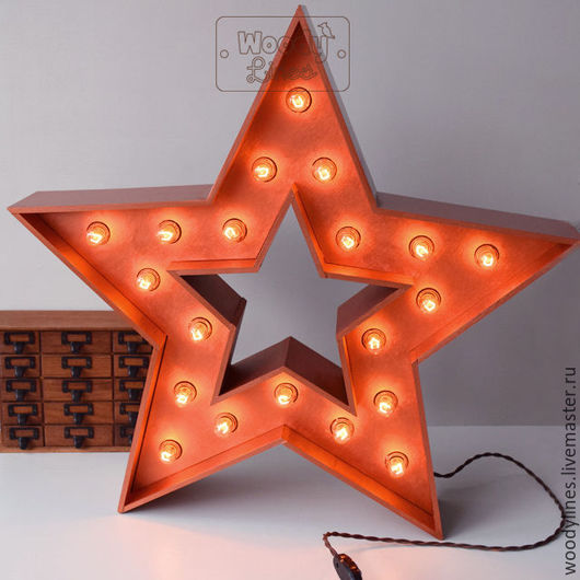 Освещение ручной работы. Ярмарка Мастеров - ручная работа. Купить Светильник Звезда M. Handmade. Звезда, лофт, ретро стиль