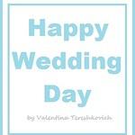 Валентина Терешкович (happyweddingday) - Ярмарка Мастеров - ручная работа, handmade