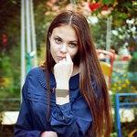 Алина Ларикова (AlinaLarikova) - Ярмарка Мастеров - ручная работа, handmade