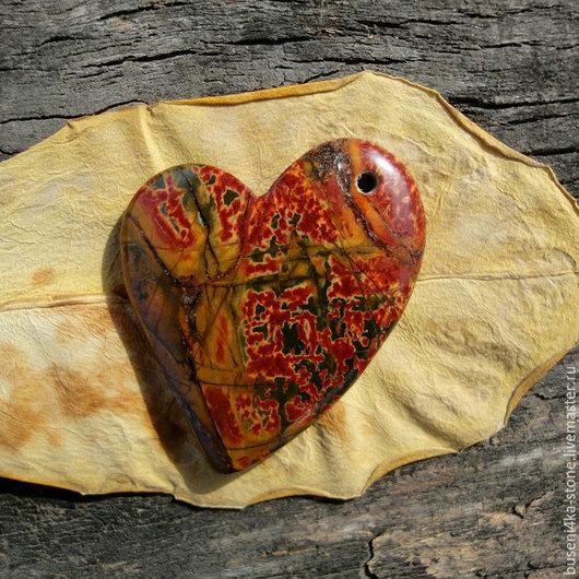 Для украшений ручной работы. Ярмарка Мастеров - ручная работа. Купить Подвеска Яшма пикассо №15, сердце (30х43мм). Handmade.