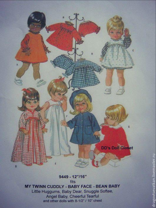 """Куклы и игрушки ручной работы. Ярмарка Мастеров - ручная работа. Купить Набор выкроек для кукол ростом 12""""-16"""",Одежда для кукол .. Handmade."""