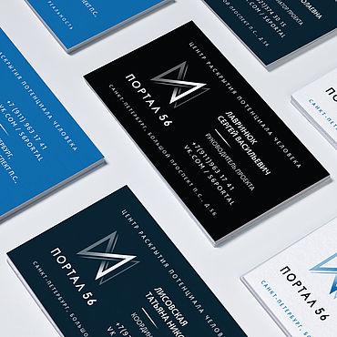Дизайн и реклама ручной работы. Ярмарка Мастеров - ручная работа Фирменный стиль: аватар, визитки, баннер, логотип ПОРТАЛа 56. Handmade.
