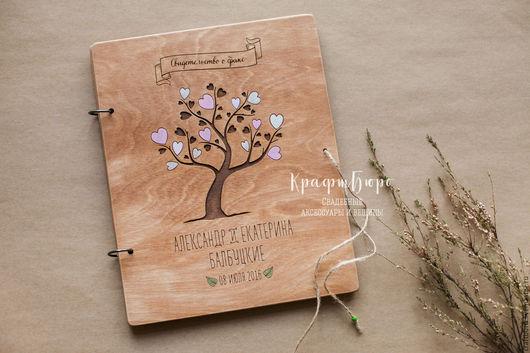 Папка для свидетельства о браке, из дерева. Обложка для свидетельства о браке. Свадебная папка.