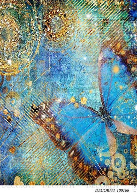 Декупаж и роспись ручной работы. Ярмарка Мастеров - ручная работа. Купить Бирюзовая бабочка (D100166) - рисовая бумага, А4. Handmade.