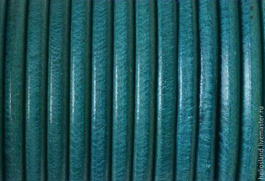 Для украшений ручной работы. Ярмарка Мастеров - ручная работа. Купить Шнур кожаный круглый, 4 мм, бирюза. Handmade.