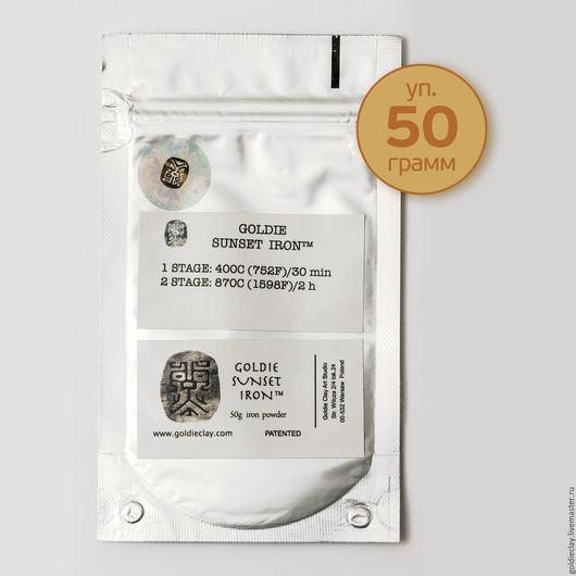 Фото упаковки железной глины 50г. Доступна фасовка по 50, 100 и 200 грамм