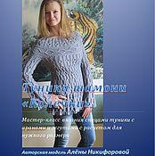 Материалы для творчества handmade. Livemaster - original item Master class on knitting tunics