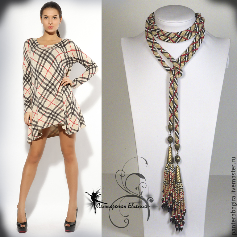 Lariat beaded harness 'And again Milan' decoration on the neck belt, Lariats, Moscow,  Фото №1