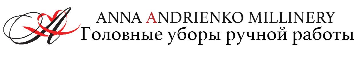 Анна Андриенко (Головные уборы)