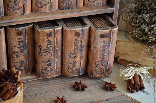 Библиотека гурмана - набор из десяти книг-шкатулок для специй. Прекрасное дополнение для кухни в стиле Кантри. Необычный подарок любителям блюд итальянской кухни.