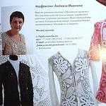 Людмила  Ануфриенко - Ярмарка Мастеров - ручная работа, handmade