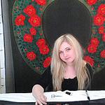 Элина (EliNalogiNova) - Ярмарка Мастеров - ручная работа, handmade