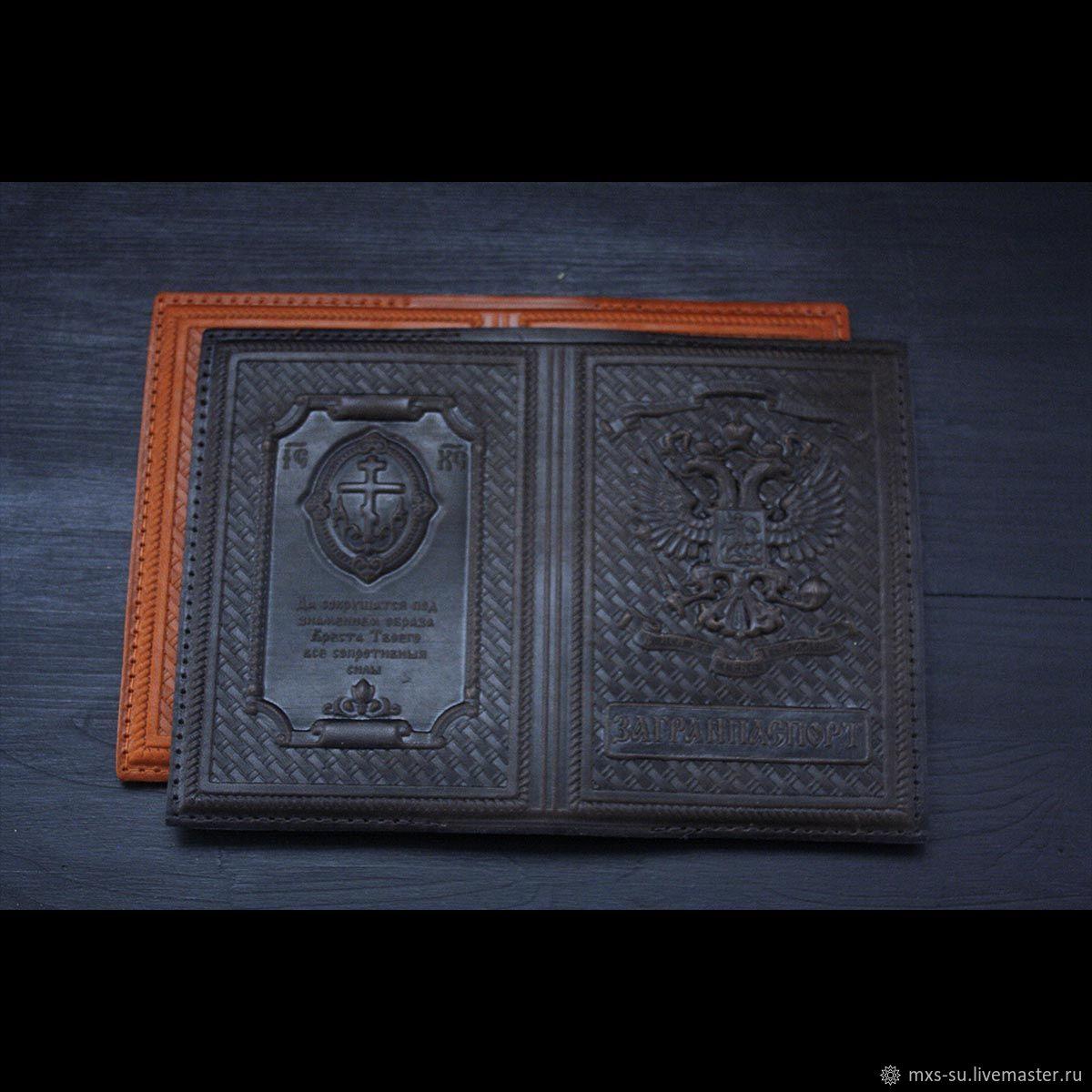 Passport cover (with insert), Passport cover, Tyumen,  Фото №1