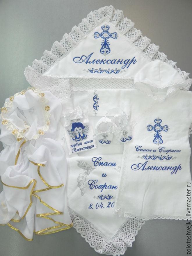 Именные крестильные наборы для малышей ВКонтакте 12