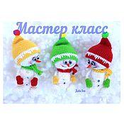Куклы и игрушки ручной работы. Ярмарка Мастеров - ручная работа Мастер-класс по вязанию игрушки Снеговик. Handmade.