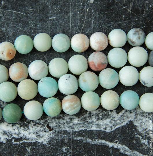 Для украшений ручной работы. Ярмарка Мастеров - ручная работа. Купить Круглые бусины из матового аквамарина 12 мм. Handmade.