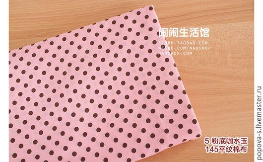 """Шитье ручной работы. Ярмарка Мастеров - ручная работа. Купить Хлопок """"Розовый в горох"""". Handmade. Розовый, ткань, хлопок"""
