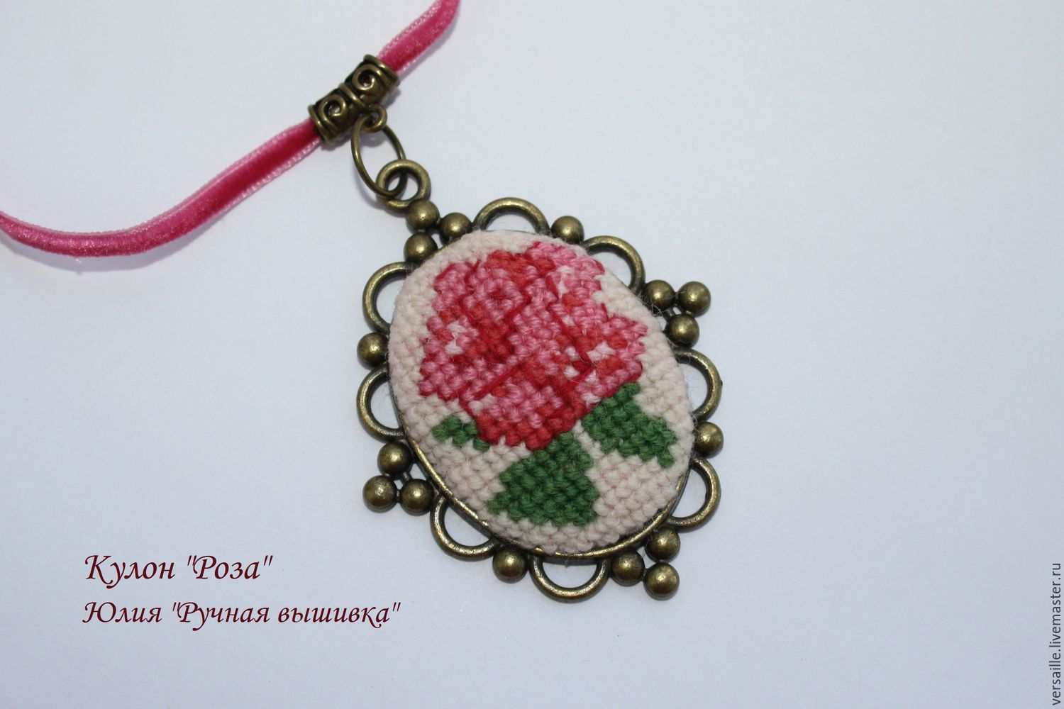 pendant, necklace, pendant with rose, embroidery rose, embroidery jewelry, jewelry with a rose, big rose