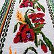 Рушник 6 с ручной вышивкой крестом, Рушники свадебные, Гайсин,  Фото №1