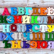 Мягкие игрушки ручной работы. Ярмарка Мастеров - ручная работа Алфавит из фетра, на магнитах, разноцветные мягкие буквы.. Handmade.