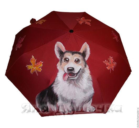 """Зонты ручной работы. Ярмарка Мастеров - ручная работа. Купить Зонт с ручной росписью """"Вельш Корги"""" по фото. Handmade. Зонт"""