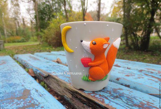 Кружки и чашки ручной работы. Ярмарка Мастеров - ручная работа. Купить Кружка Лисёнок с чашкой чая. Handmade. Кружка
