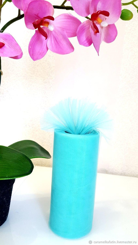 Фатин в шпульке. Цвет тиффани (мятный), Ткани, Новосибирск,  Фото №1