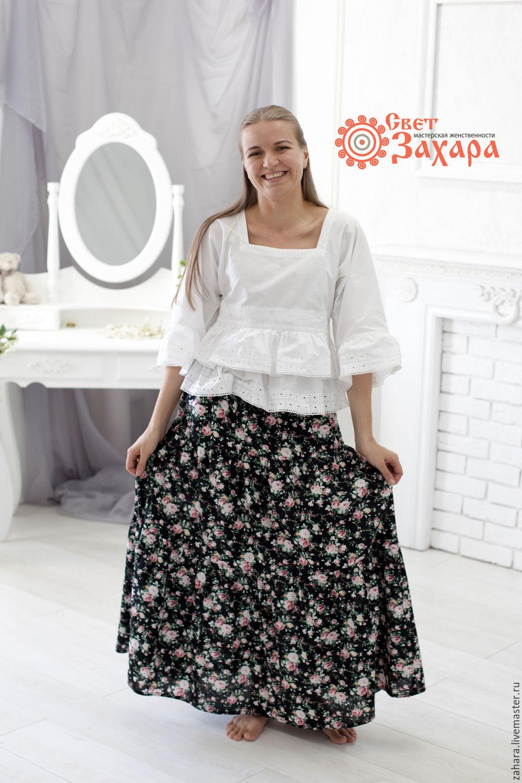 Длинная юбка из поплина