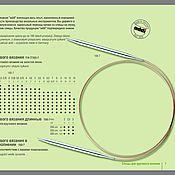 Материалы для творчества ручной работы. Ярмарка Мастеров - ручная работа Спицы ADDI круговые никелированные. Handmade.