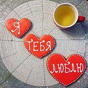 Подарки к праздникам ручной работы. Ярмарка Мастеров - ручная работа Валентинка. Handmade.