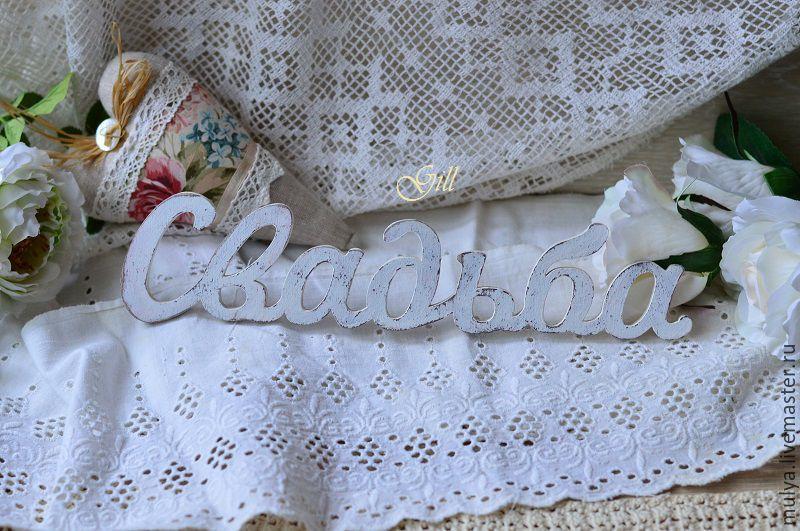 плетение красивых косичек фото пошагово