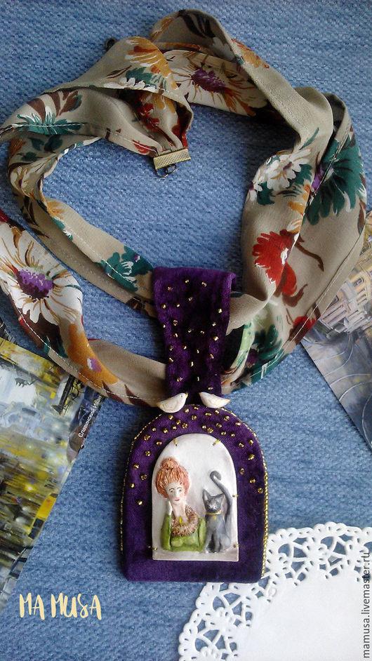 """Броши ручной работы. Ярмарка Мастеров - ручная работа. Купить Брошь-кулон """"Любовь...ждемс...."""". Handmade. Тёмно-фиолетовый"""