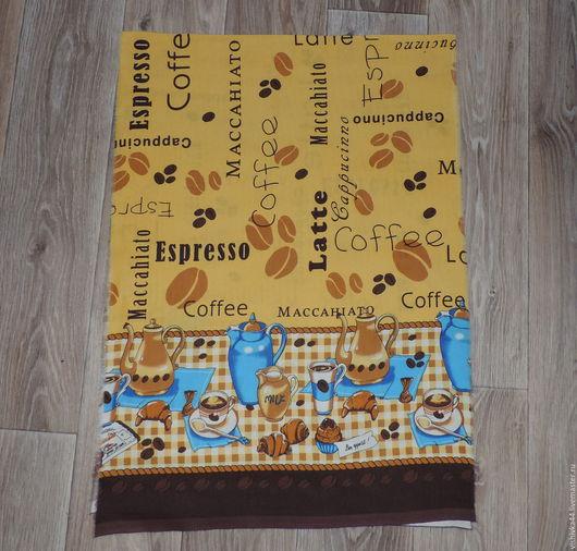Шитье ручной работы. Ярмарка Мастеров - ручная работа. Купить Ткань Рогожка кофе желтая (хлопок 100%). Handmade.