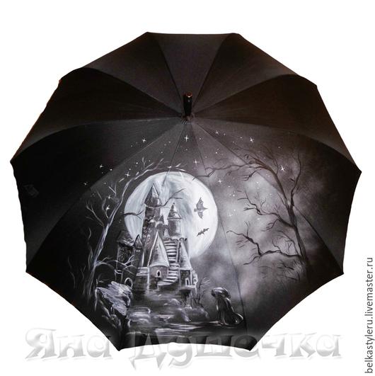 """Зонты ручной работы. Ярмарка Мастеров - ручная работа. Купить Зонт с ручной росписью """"Зловещий замок"""".. Handmade. Зонт"""