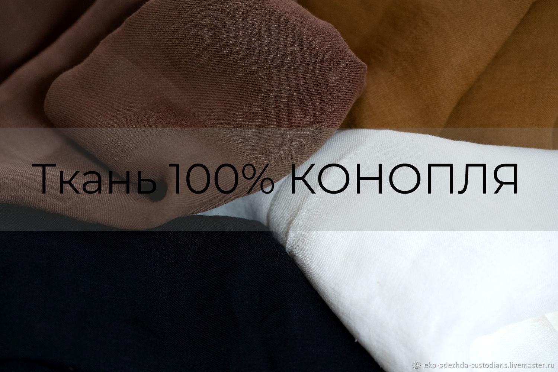 Ткани 100% конопля, Ткани, Воронеж,  Фото №1