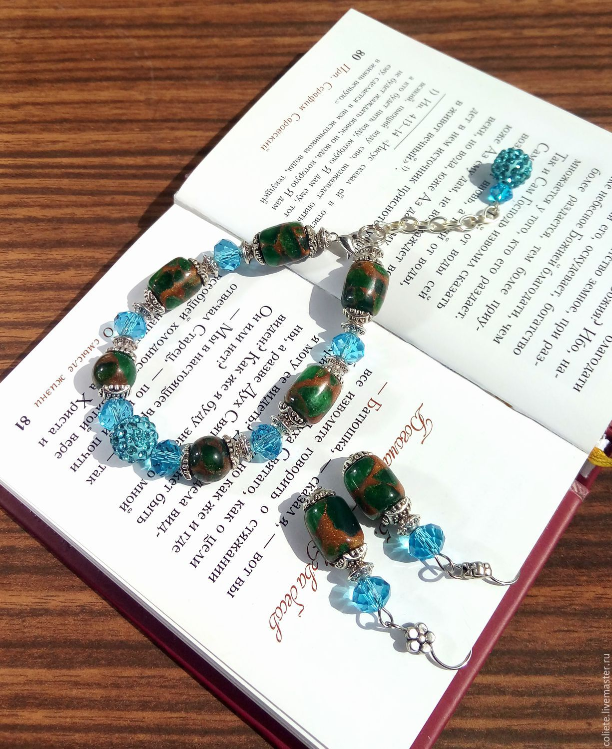 Jewelry sets: Set of stones ' Good news!', Jewelry Sets, Moscow,  Фото №1