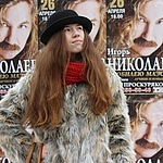 Юля Соколова (girl-from-paris) - Ярмарка Мастеров - ручная работа, handmade