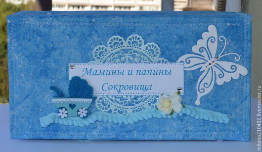 Подарки для новорожденных, ручной работы. Ярмарка Мастеров - ручная работа. Купить Мамины Сокровища для мальчика. Handmade. Голубой