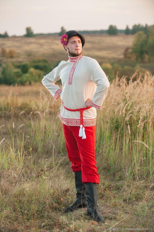 мужской народный костюм фото