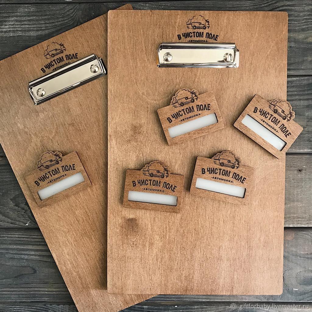 Папки для бумаг ручной работы. Ярмарка Мастеров - ручная работа. Купить Деревянная папка для меню. Handmade. Планшет, с логотипом