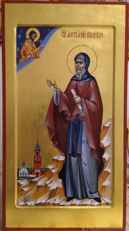 Икона Преподобного Антония Великого, Иконы, Москва,  Фото №1