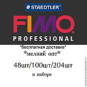 Материалы для творчества ручной работы. Ярмарка Мастеров - ручная работа FIMO Professional. Handmade.
