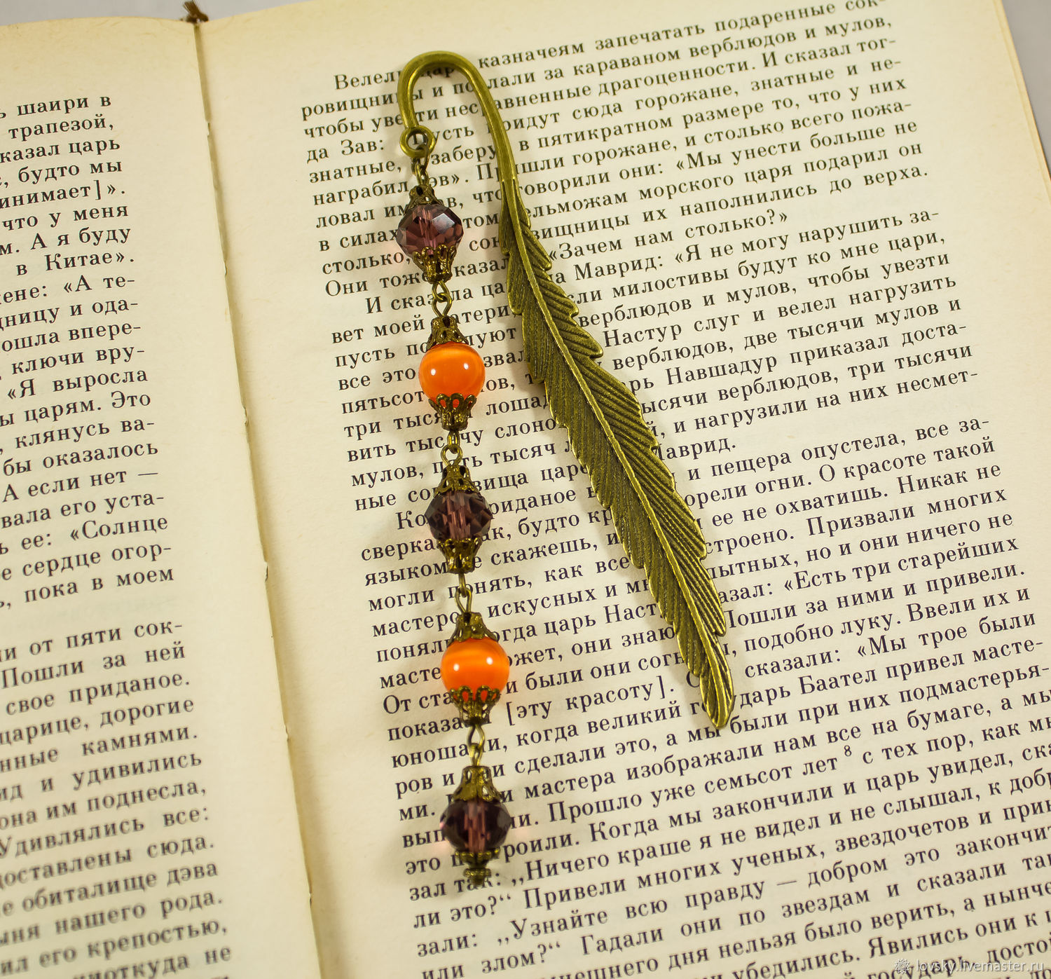 bookmark for books shop online on livemaster with shipping