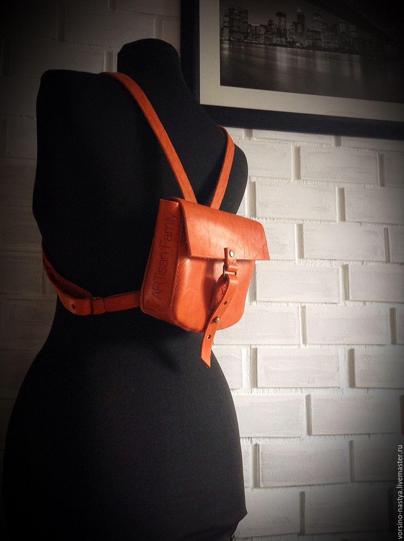 Кожаный рюкзак рыжего цвета, Рюкзаки, Балабаново,  Фото №1