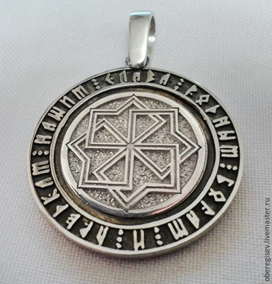 Медальон Молвинец 35мм.(20гр.) 3900руб.- ЕСТЬ В НАЛИЧИИ. Оберег двусторонний